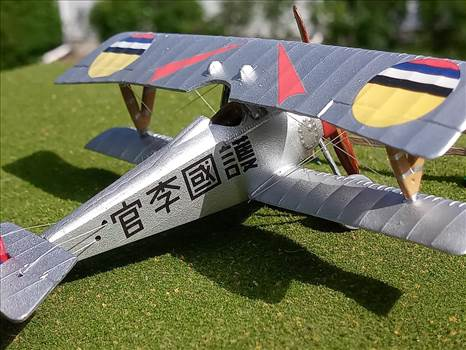 Nieuport 17, Manchukuo, Puppet State by ScottUehl