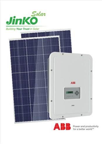 We are high quality solar panels & world's best inverters. EntekLanka the leading solar energy EPC service offer solar power system and solutions in Sri Lanka.  Visit here: - https://enteklanka.com/