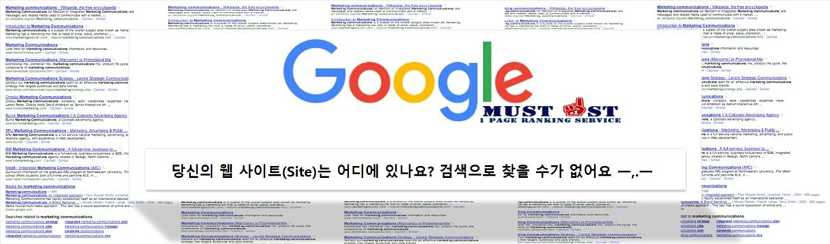 Google SEO Company.jpg by Must1st