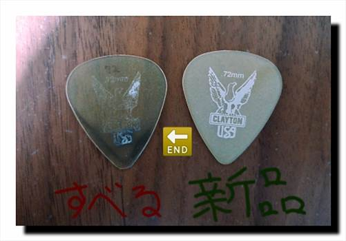 old_clayton72plectrum480.jpg by Cantaloupe1