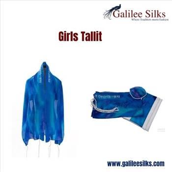 girls tallit by amramrafi