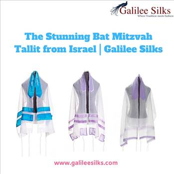 The Stunning Bat Mitzvah Tallit from Israel | Galilee Silks by amramrafi