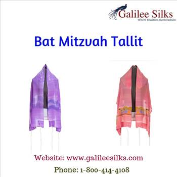 Bat mitzvah Tallit.gif - We at galileesilks.com have specialized in Bat mitzvah Tallits that will surely make your coming of age daughter stand apart on her special day. For more details, visit: https://www.galileesilks.com/collections/bat-mitzvah-tallit
