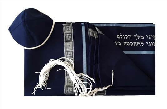 Tallit bar mitzvah - Providing the premium quality customized Tallit from Israel! It is the time to enhance the look and feel by draping Bar Mitzvah and Hebrew Prayer Shawl Tallit with a personalized touch. For more details, visit: https://www.galileesilks.com/collections/bar