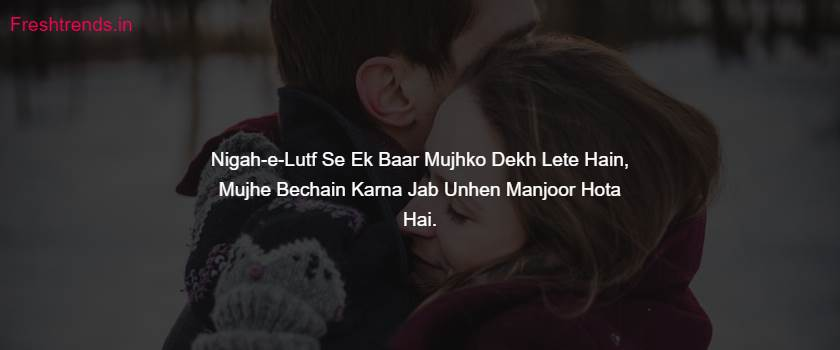aankhen-shayari-my-love.png by freshtrends