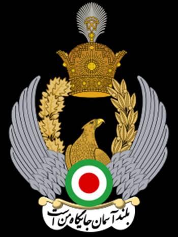 IIAF-Seal.svg.png -