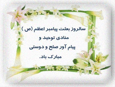 1523508515501-nazweb-ir.gif by mohsen dehbashi