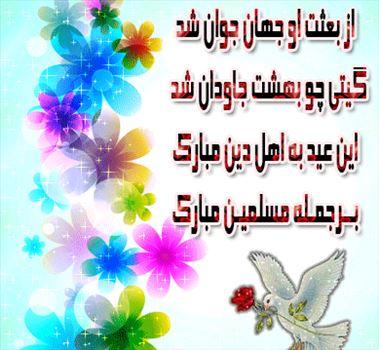 1523508581911-nazweb-ir.gif by mohsen dehbashi