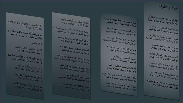 Presentation4.jpg by mohsen dehbashi