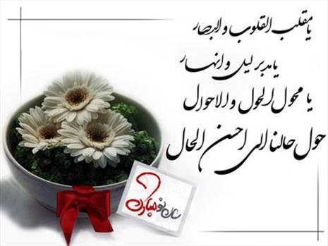 nowruz-95-card-congratulations-9.jpg by mohsen dehbashi