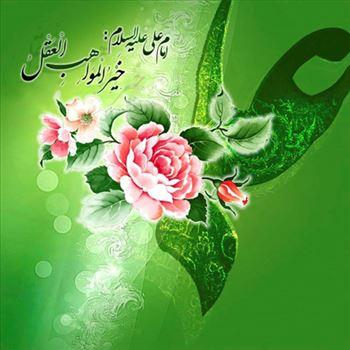 pictures7-milad7-imam-ali11.jpg by mohsen dehbashi
