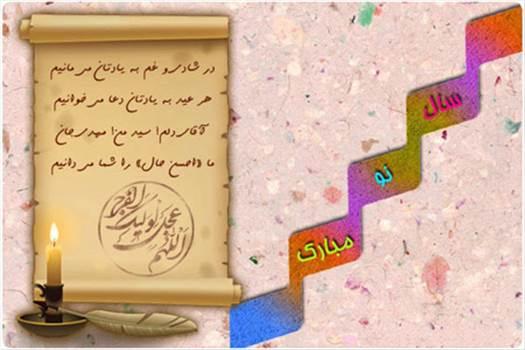 nowruz-95-card-congratulations-10.jpg by mohsen dehbashi