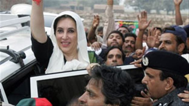 Bhutto-dies.jpg -