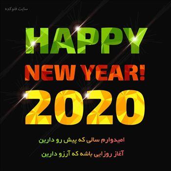happy-new-years-photokade-com-2-1.jpg by mohsen dehbashi