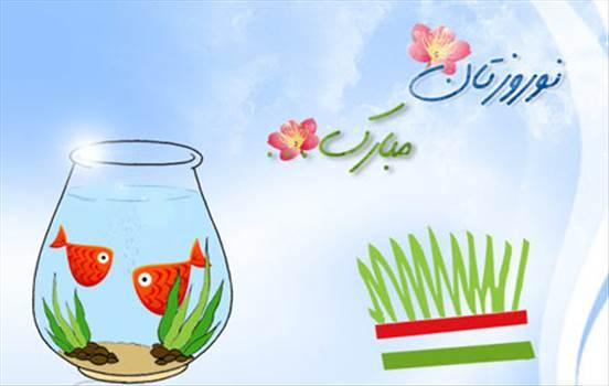 nowruz-95-card-congratulations-2.jpg by mohsen dehbashi