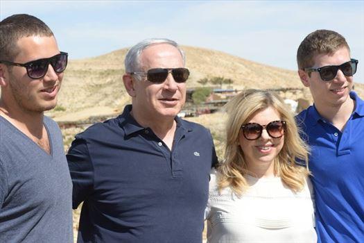 Sara+Netanyahu+Weekly+Bucket+Apr+6+Apr+12+IBsV0Uyt9O3l.jpg by mohsen dehbashi