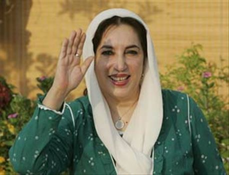 7e724d1c86b2b78d62aeeb3172053357.jpg - هی به زندگی نامه رهبر فقید حزب مردم پاکستان بین
