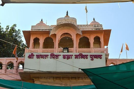 Fairs- Pushkar Fair (Rajasthan) - Pushkar, Rajasthan, India- January 16, 2018: Front view of the Brahma Temple at Pushkar, Rajasthan, India.