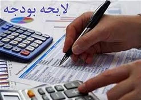imagesIJMEYU2B.jpg by taherifardh