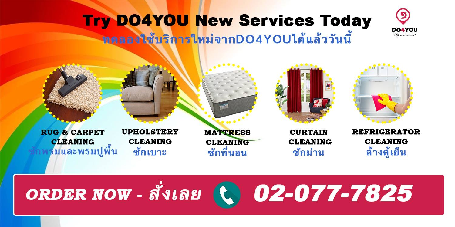 Avail the benfits of DO4YOU New services  DO4YOU provide a quality Carpet Cleaning Bangkok, Sofa cleaning bangkok, upholstery Cleaning bangkok, mattress cleaning bangkok, Curtain cleaning bangkok with specialist stain removal. Book our services at https://www.do4you.net/. by DO4YOU