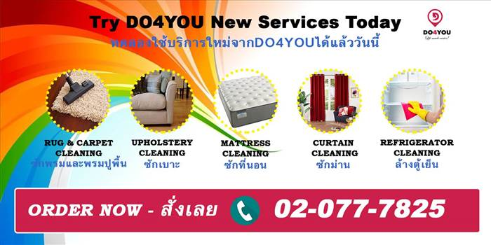 Avail the benfits of DO4YOU New services  by DO4YOU