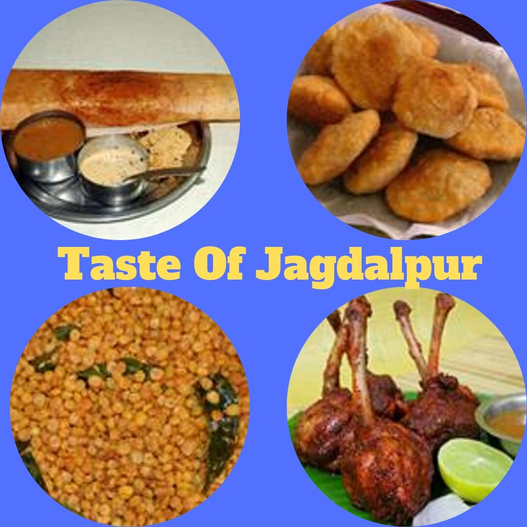 Street foods in Jagdalpur If you are the one who is looking for information about the popular dishes in Jagdalpur, then just visit Taste Of City which gives you information about the most popular food in Jagdalpur.  by tasteofcity
