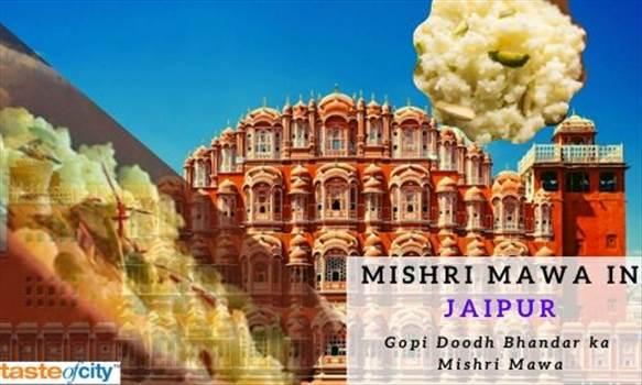 mishri mawa.jpg by tasteofcity
