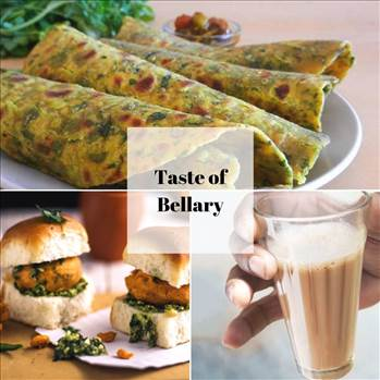 Taste of Bellary, Karnataka - Discover popular street foods and places to eat in Bellary on Taste of City. Visit us for reviews, price, locations, contact information, dine-out or takeaway.