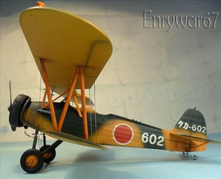 Akatombo(25).JPG by Enrywar67
