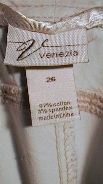 Venezio Cotton Shorts 26.jpg by BudgetGeneral