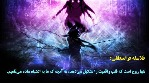 soul-eater-wallpaper-hd_5772689.jpg by Acef Ebrahimi