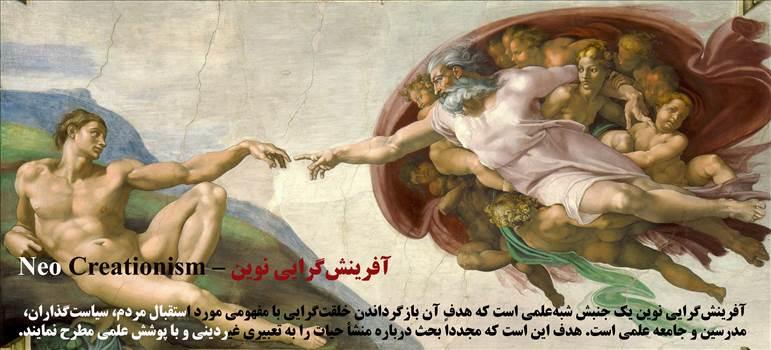 Michelangelo_-_Creation_of_Adam_(cropped)u.jpg -