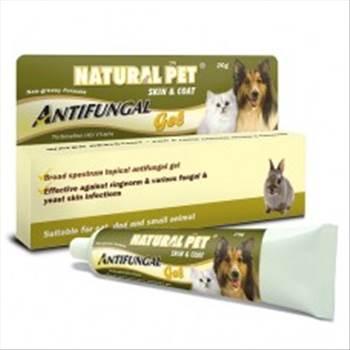 Natural Anti Fungal Gel for Pets - Pet Kiosk.jpg by petsskiosk
